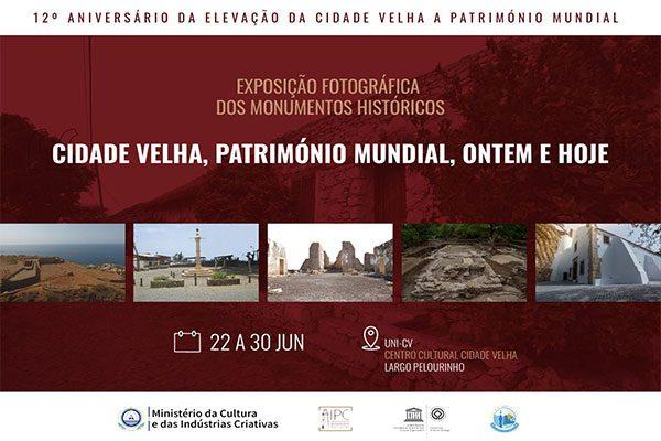 """Exposição-fotográfica-""""Cidade-Velha,-Património-Mundial,-ontem-e-hoje"""""""